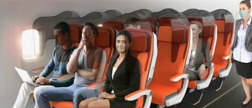 Κορονοϊός: Οι αλλαγές στα ταξίδια με αεροπλάνο μετά την κρίση (βίντεο)