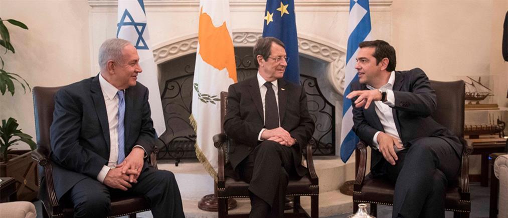 Τριμερής Σύνοδος Κορυφής Ελλάδας - Κύπρου - Ισραήλ