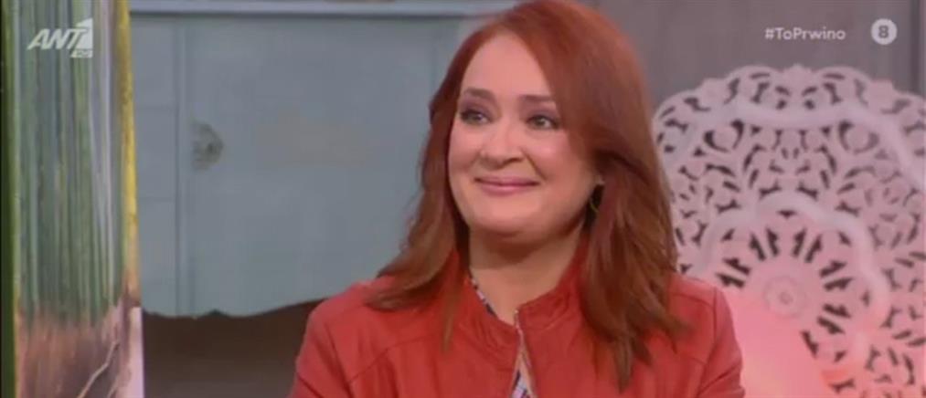 """Στο """"Πρωινό"""" η  Ελένη Oυζουνίδου για την σειρά """"Παρουσιάστε!"""" (βίντεο)"""