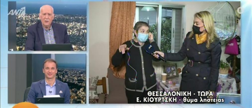 """Στο """"Καλημέρα Ελλάδα"""" η γυναίκα που βρήκε διαρρήκτη να κοιμάται στο σπίτι της"""