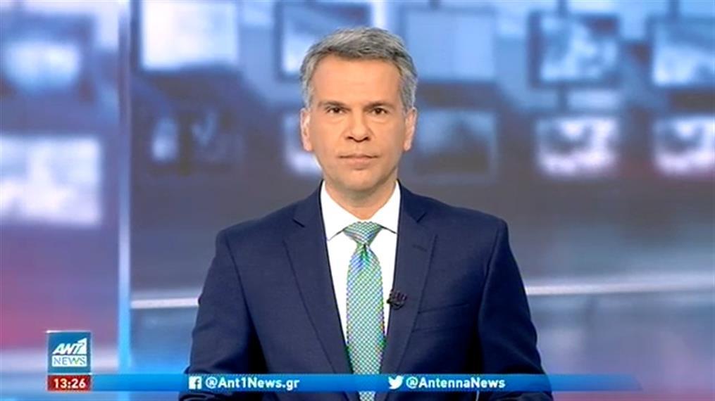 ANT1 NEWS 14-05-2021 ΣΤΙΣ 13:00