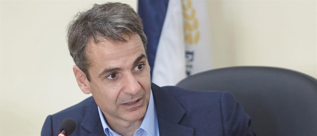 Μητσοτάκης: ο Πρωθυπουργός βρίσκεται εγκλωβισμένος στα αδιέξοδά του