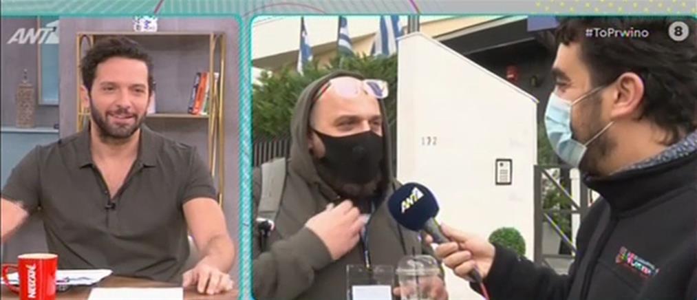 Φάνης Λαμπρόπουλος: θεωρώ τον εαυτό μου celebrity (βίντεο)