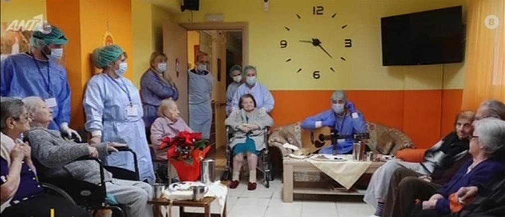 Ηλικιωμένοι σε γηροκομείο ξορκίζουν την μοναξιά με μουσική (βίντεο)