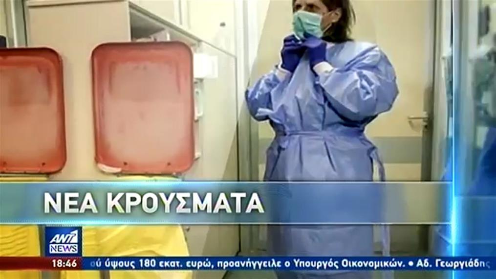 Κορονοϊός: αγγίζουν τα χίλια τα κρούσματα στην Ελλάδα