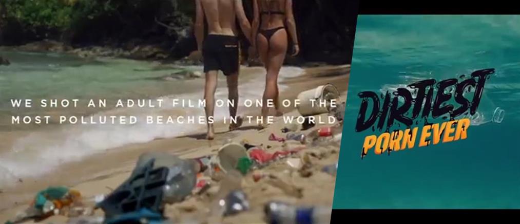 """Το πιο """"βρώμικο"""" βίντεο του Pornhub! (εικόνες)"""