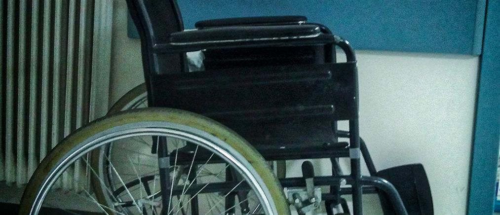e-ΕΦΚΑ - ΚΕΠΑ: νέα διαδικασία για την πιστοποίηση αναπηρίας