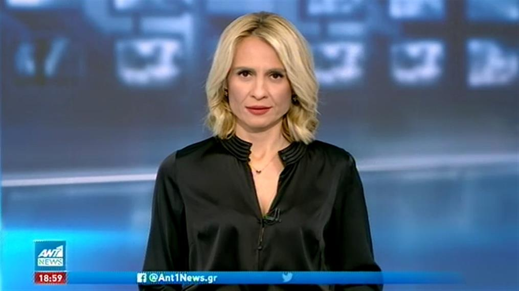 ANT1 NEWS 24-10-2020 ΣΤΙΣ 18:50