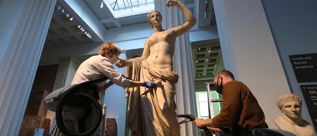 Βρετανικό Μουσείο: Επιχείρηση καθαρισμού πριν ανοίξουν οι πύλες