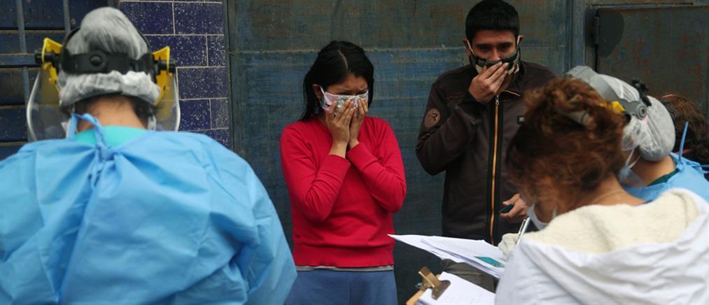 Περού: Εκατοντάδες κορίτσια εξαφανίστηκαν στην καραντίνα