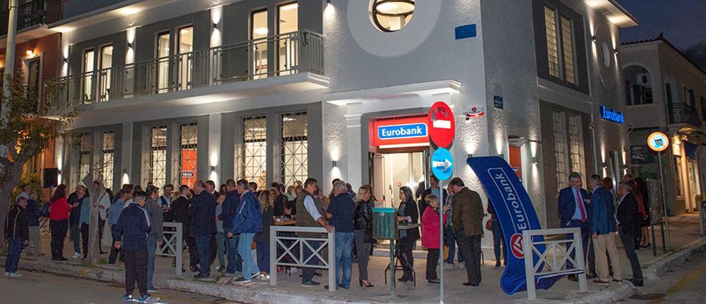 Νέο κατάστημα Eurobank στην Κεφαλονιά