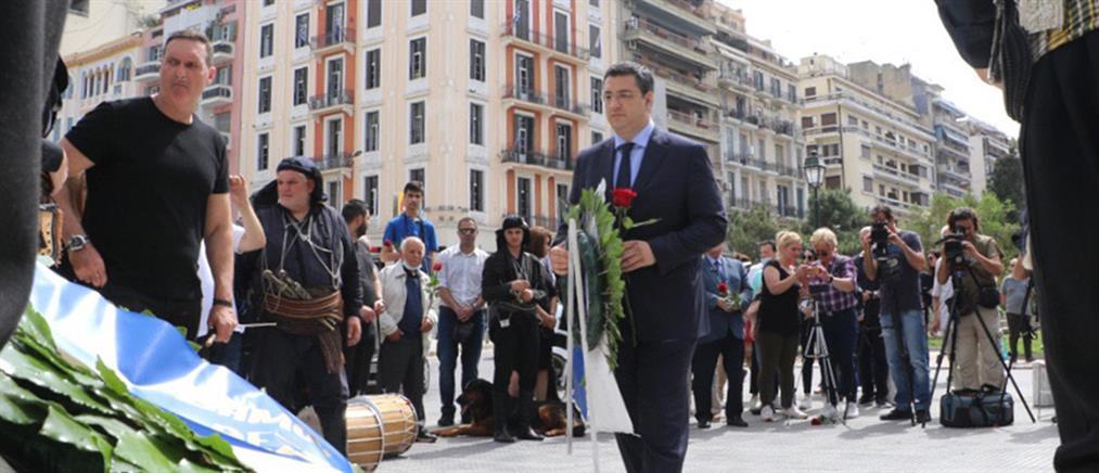 Ο Τζιτζικώστας στις εκδηλώσεις μνήμης για την Γενοκτονία των Ποντίων (εικόνες)