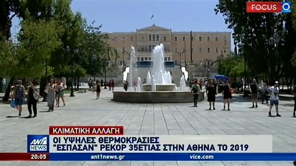 """""""Καμπανάκι"""" για την Ελλάδα από την κλιματική αλλαγή – Τι λένε επιστήμονες στον ΑΝΤ1"""