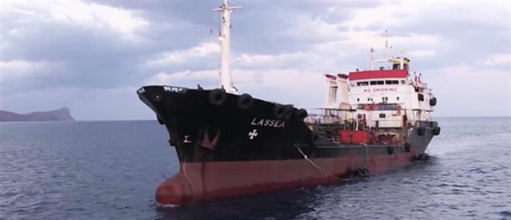 """Αναβλήθηκε η δίκη για το δεξαμενόπλοιο """"Lassea"""""""