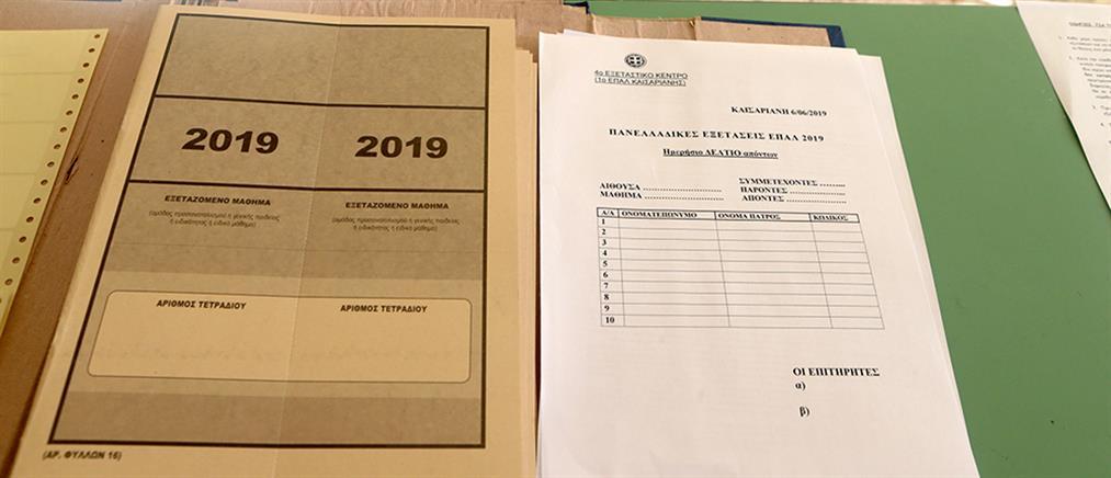 """Πανελλαδικές 2019: Μηδενίστηκε υποψήφιος που τον έπιασαν με """"σκονάκι"""""""