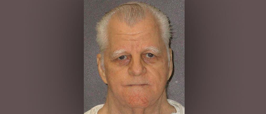 Εκτέλεση του γηραιότερου θανατοποινίτη στο Τέξας