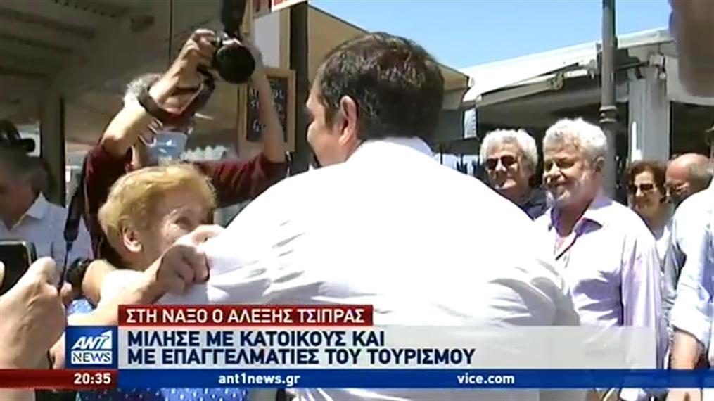 «Πυρά» Τσίπρα στην Κυβέρνηση για τον Τουρισμό