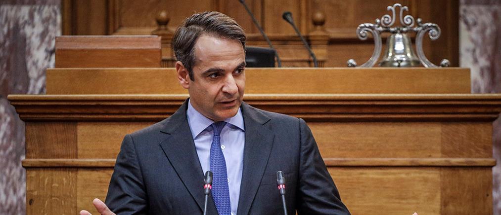 """Μητσοτάκης: H κυβέρνηση θέλει να """"συριζοποιήσει"""" το Σύνταγμα"""