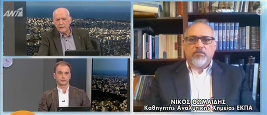 Θωμαΐδης: Παρακινδυνευμένη η άρση του lockdown πριν τις 15 Μαρτίου