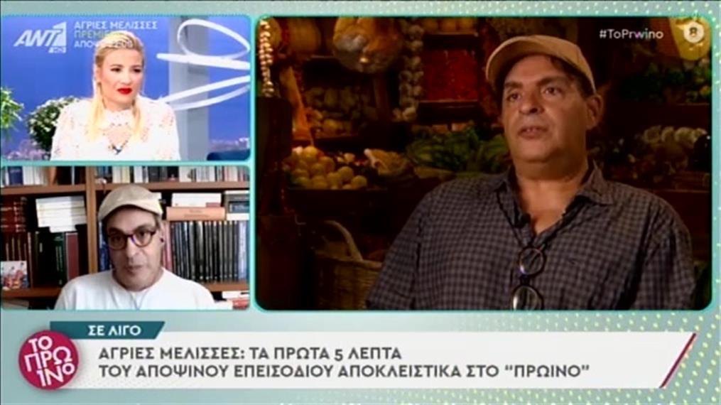 """Ο παίκτης του """"Game of Chefs"""" Γιώργος Χρηστάκης, στο """"Πρωινό"""""""
