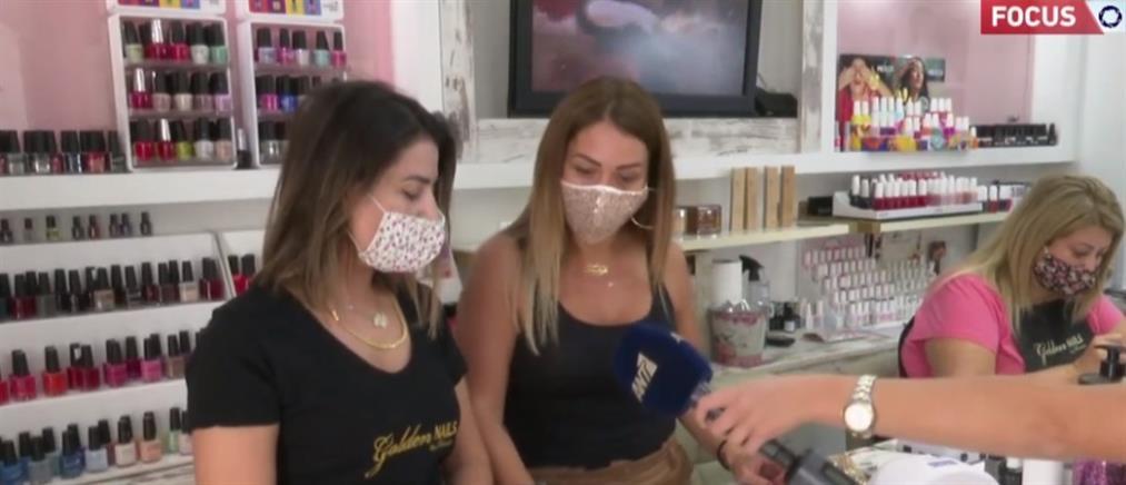 Κορονοϊός: Μάσκες προστασίας με… φαντασία, έγιναν μόδα (βίντεο)