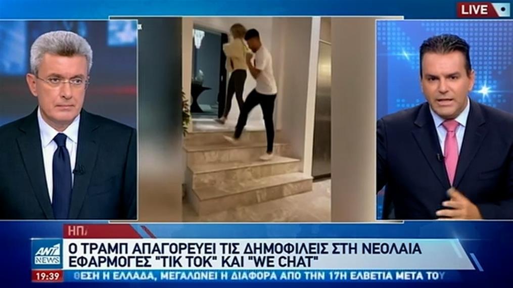 """ΗΠΑ: φρένο…. σε """"Tik Tok"""" και """"We Chat"""""""