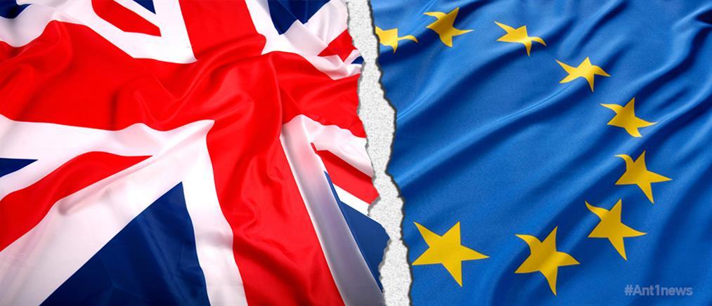 """Η ανακοίνωση της ημερομηνίας του Brexit """"γκρέμισε"""" την λίρα"""