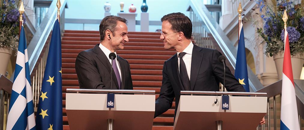 Συνεργασία Ελλάδας – Ολλανδίας συμφώνησαν Μητσοτάκης – Ρούτε
