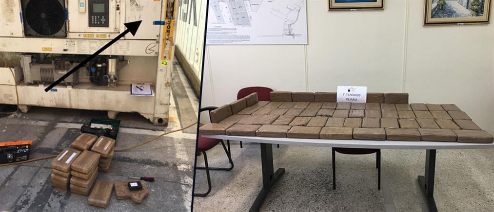 Εντοπίστηκαν 700 κιλά κοκαΐνης σε φορτίο με… μπανάνες (βίντεο)