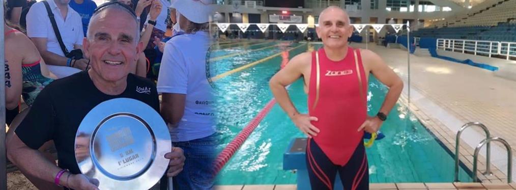 Χρήστος Κορομηλάς: έχασε την όρασή του και έγινε πρωταθλητής στην κολύμβηση