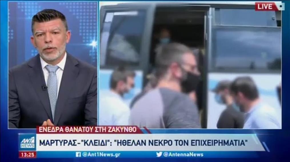 Ζάκυνθος – Κορφιάτης: προθεσμία για να απολογηθούν πήραν οι κατηγορούμενοι για τη δολοφονία της συζύγου του