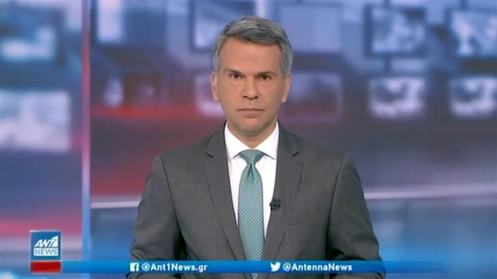 ANT1 NEWS 18-04-2021 ΣΤΙΣ 13:00