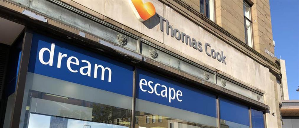 Θεοχάρης για Thomas Cook: η διαδικασία επαναπατρισμού τουριστών έχει ξεκινήσει