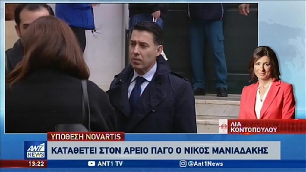 Κατάθεση προστατευόμενου μάρτυρα για την υπόθεση Novartis