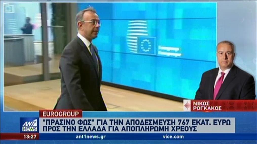 Η Ελλάδα στο επίκεντρο του Eurogroup
