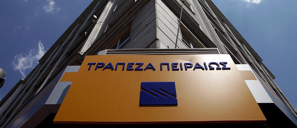 Τράπεζα Πειραιώς: Συμφωνίες για συμβολαιακή τραπεζική με ξενοδοχειακές μονάδες