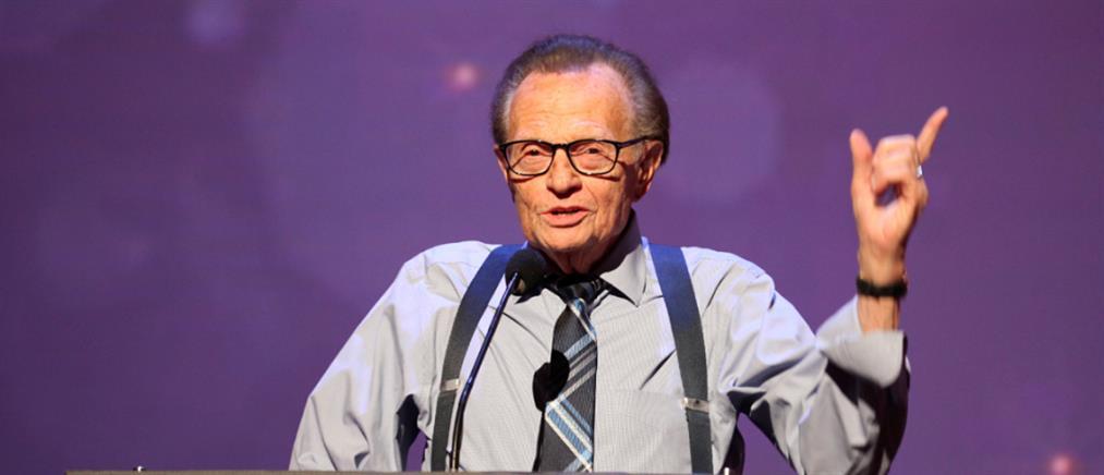 Πέθανε ο Larry King