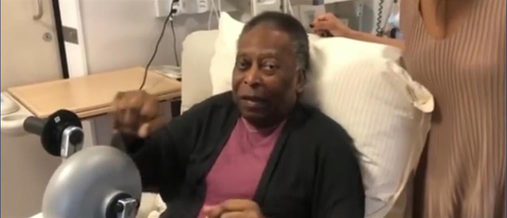 Πελέ: Μήνυμα δύναμης μέσα από το νοσοκομείο (βίντεο)