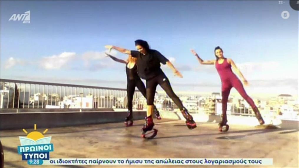 Μια διαφορετική γυμναστική σε ταράτσα πολυκατοικίας
