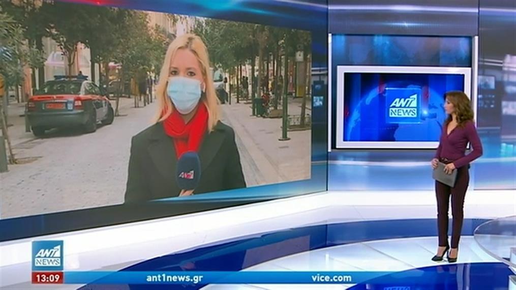 Κορονοϊός: ανησυχία για τα κρούσματα στο κέντρο της Αθήνας