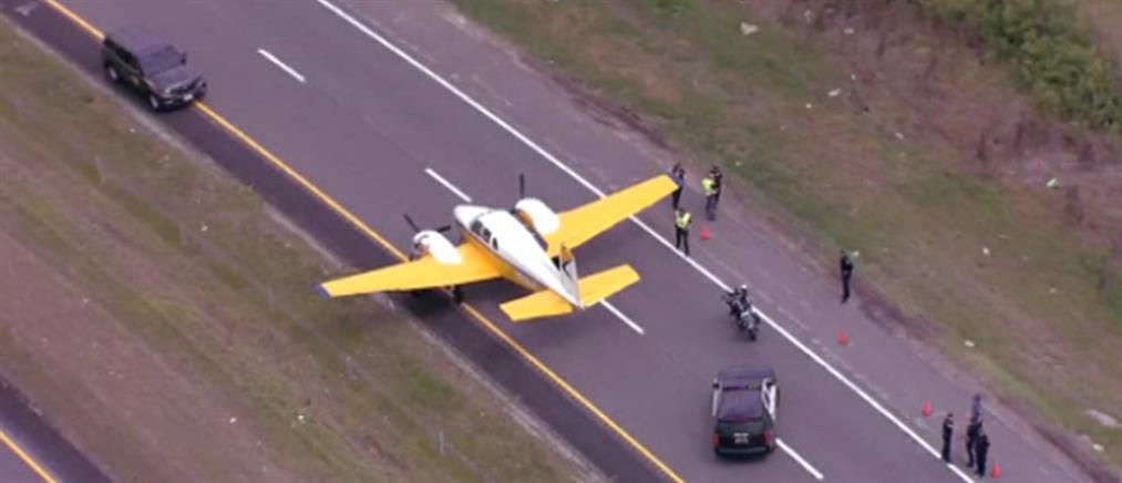 Αναγκαστική προσγείωση σε αυτοκινητόδρομο (βίντεο)