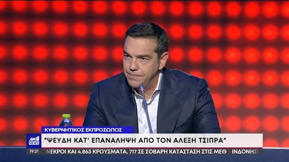 Οικονόμου: Ο Τσίπρας μετρά παθητικά το χρόνο μέχρι τις εκλογές