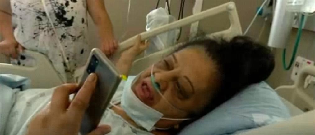 Γυναίκα αραβικής καταγωγής δέχθηκε μόσχευμα από Ισραηλινό (βίντεο)