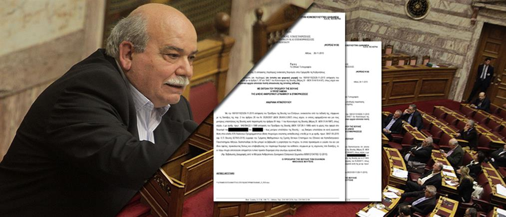 Βούτσης: Υπάρχει λάθος στον Προϋπολογισμό για τη χρηματοδότηση των κομμάτων