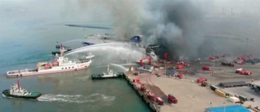 Κίνα: έκρηξη και φωτιά σε φέρι μποτ (εικόνες)