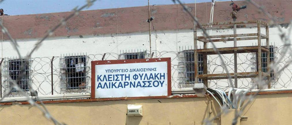 Φωτιά στις φυλακές Αλικαρνασσού: Στην εντατική κρατούμενοι