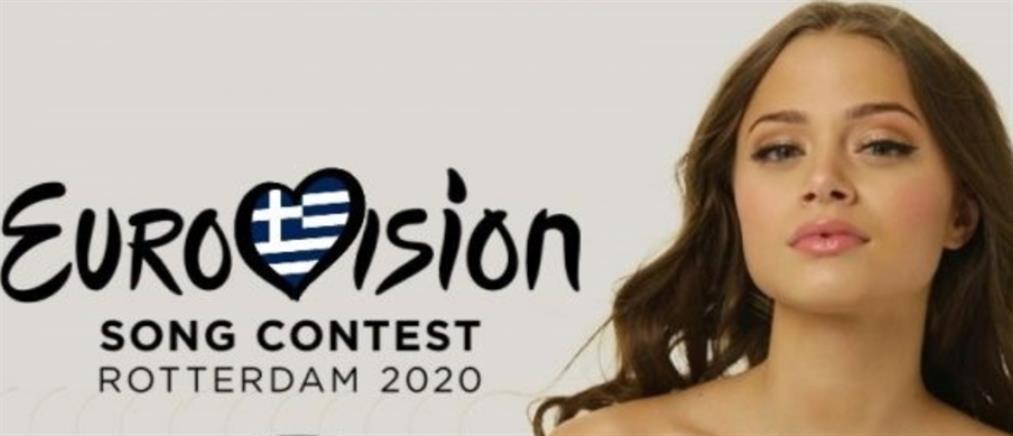 """Eurovision 2020: """"Κλείδωσε"""" η ελληνική συμμετοχή; (εικόνες)"""