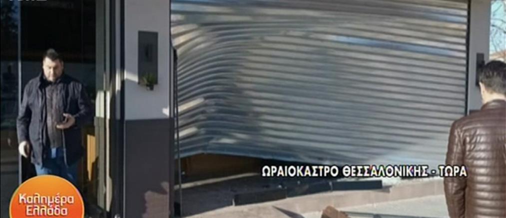 """Μπούκαραν με Ι.Χ. σε καφετέρια και """"σήκωσαν"""" το χρηματοκιβώτιο (βίντεο)"""