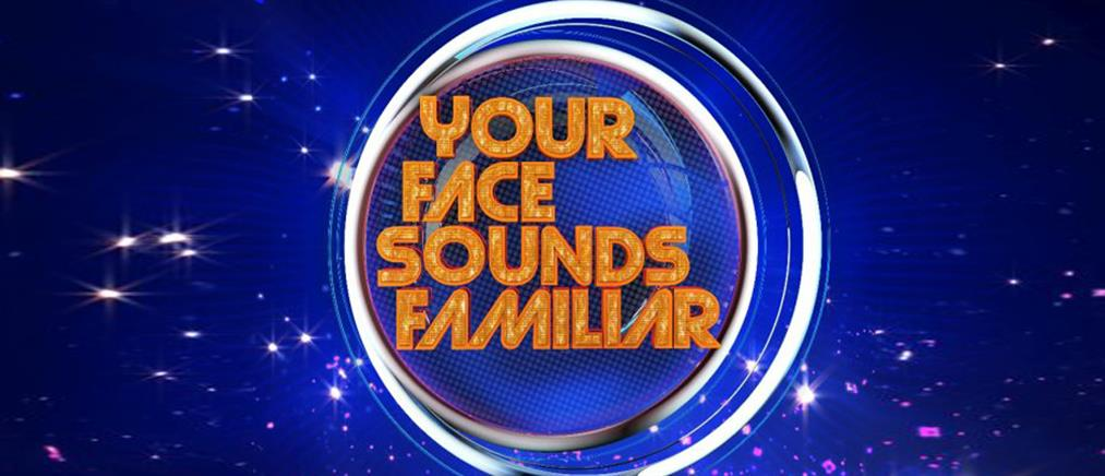 """Your Face Sounds Familiar"": Οι δέκα παίκτες και η κριτική επιτροπή (βίντεο)"