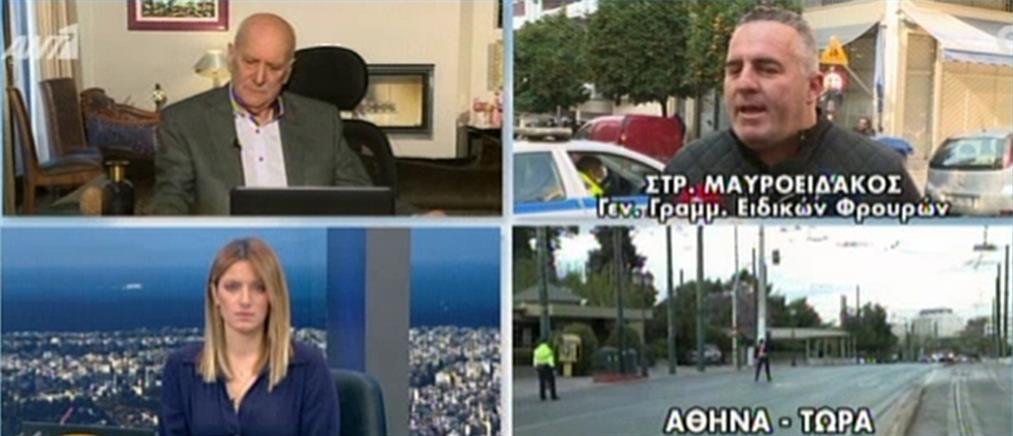 Μαυροειδάκος στον ΑΝΤ1: αυστηρή η αστυνόμευση σε ναούς (βίντεο)